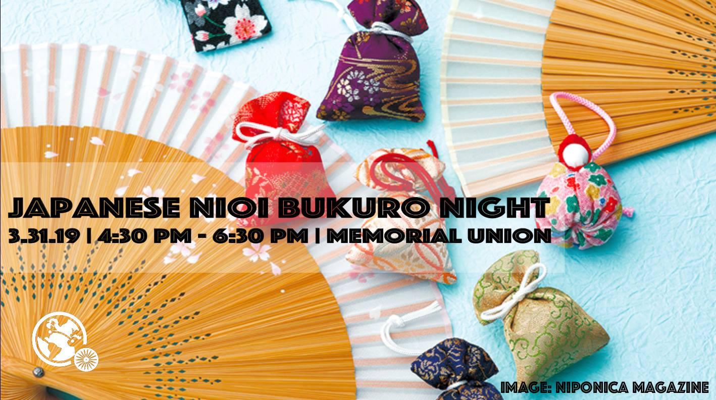 Japanese Nioi Bukuro Night » Wisconsin Union