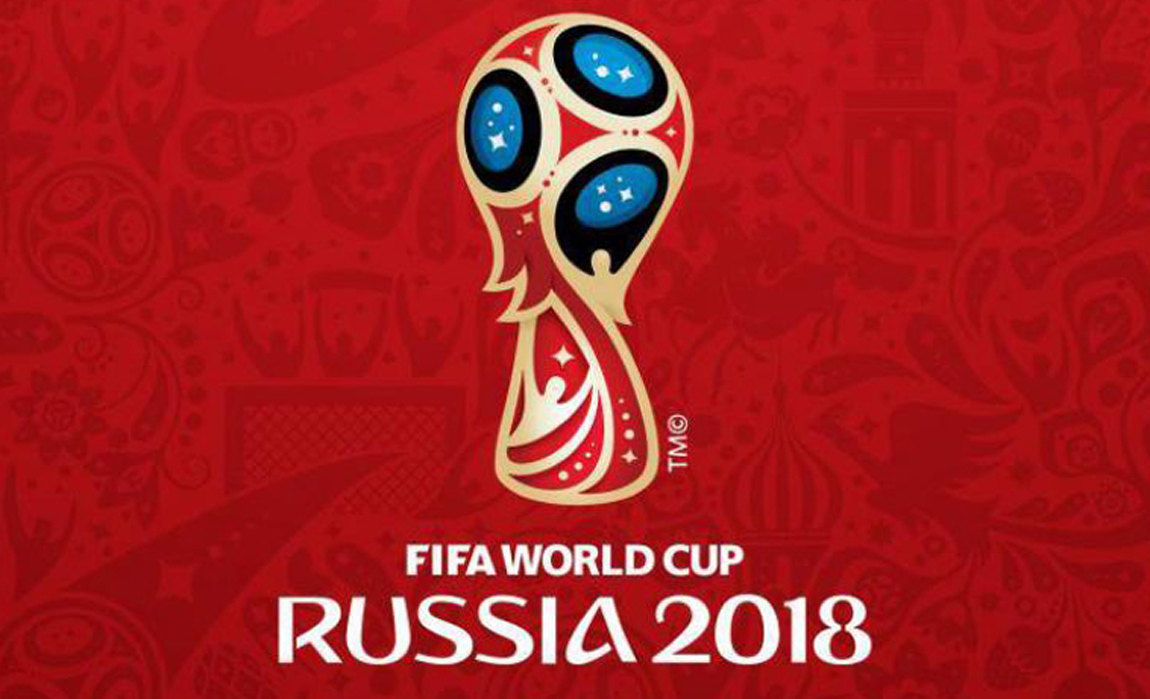 FIFAWC Event Slider Image