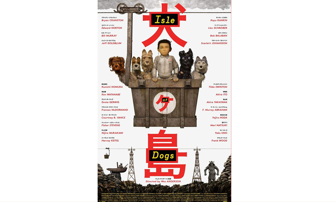 Isle of Dogs poster Slider Image